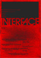 Interface Journal vol 12, no 2, May 1988